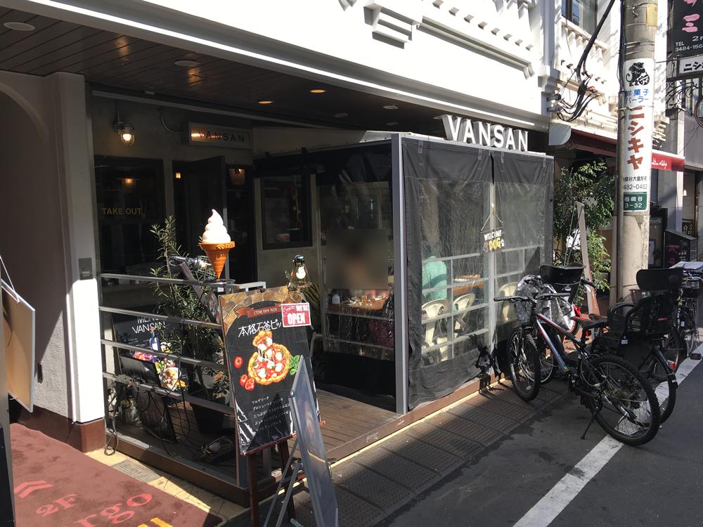 ドッグカフェ VANSAN