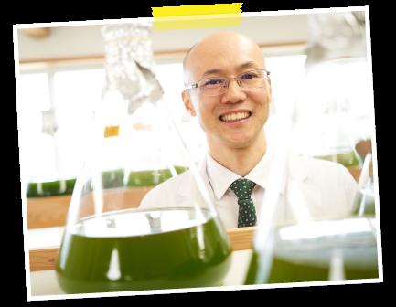 アヴァンスのメーカー「SARABiO温泉微生物研究所」専門研究施設 温泉藻類研究所 加世田所長