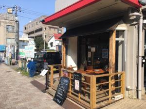 ワインバルNakaChaka 芦花公園駅前店 ワインバルナカチャカ ロカコウエンエキマエテン