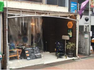 方南カフェ